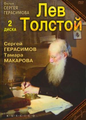 Lev Tolstoy / Leo Tolstoi / Лев Толстой (1984) 2 x DVD9 RUSCICO