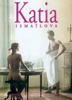 Katya Ismailova / Podmoskovnye vechera / Подмосковные вечера (1994) DVD9 RUSCICO