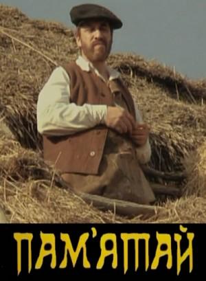 Izgoy / Exiled / Изгой / Помни (1991) DVD5