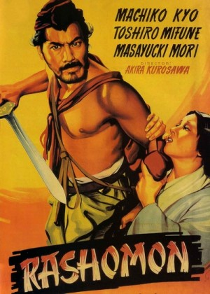 Rashomon / Rashou-mon (1950) DVD9 Criterion Collection