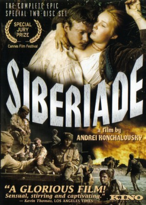 Siberiade / Sibiriada / Сибириада (1979) 2 x DVD9 Full Version
