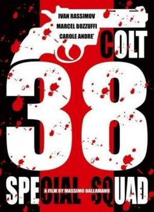 Quelli della calibro 38 / Colt 38 Special Squad (1976) DVD9
