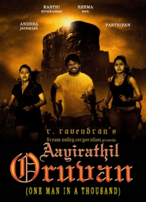 Aayirathil Oruvan / Yuganiki Okkadu / One Man in a Thousand (2010) DVD5