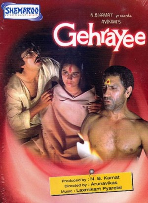 Gehrayee / Depth (1980) DVD9