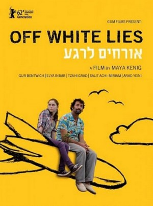 Orhim le-rega / Off-White Lies (2011) DVD5