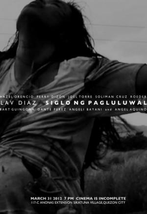 Siglo ng pagluluwal / Century of Birthing (2011) 4 x DVD5