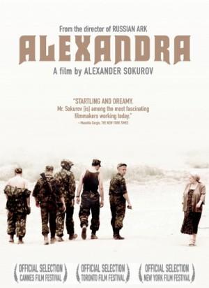 Alexandra / Aleksandra / Александра (2007) DVD9