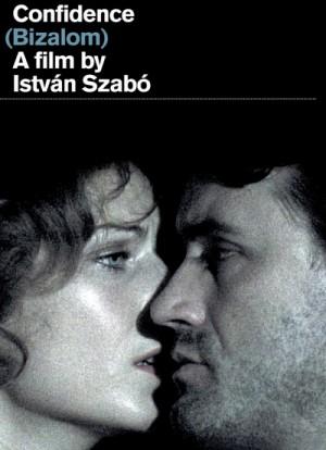 Bizalom / Confidence (1980) DVD9