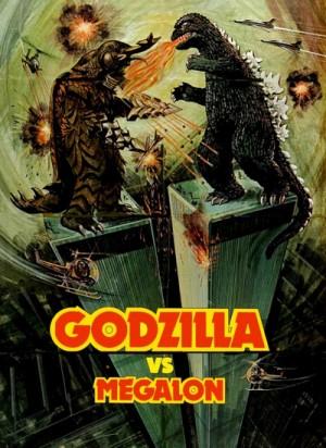 Gojira tai Megaro / Godzilla vs. Megalon (1973) DVD9