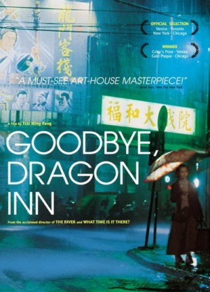 Bu san / Goodbye, Dragon Inn (2003) DVD9