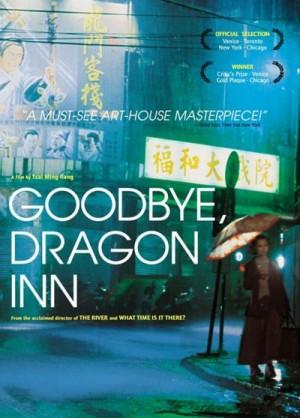 Bu san / Goodbye, Dragon Inn (2003) DVD9