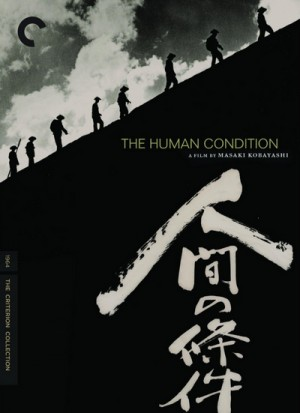 The Human Condition (Ningen no joken) Trilogy (1959 - 1961) 3 DVD9 + DVD5 Criterion Collection