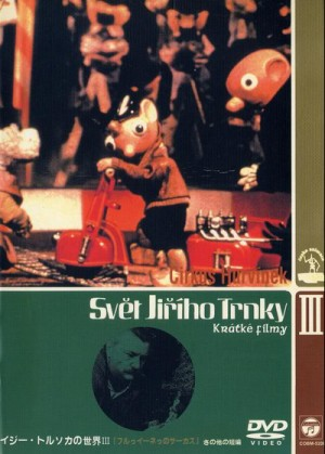 The World of Jiri Trnka volume 3 (1946 - 1962) DVD5