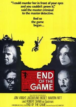 Der Richter und sein Henker / End of the Game / Murder on the Bridge (1975) DVD9