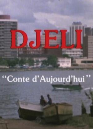 Djeli, conte d'aujourd'hui / Djeli, A modern tale (1981) DVD9