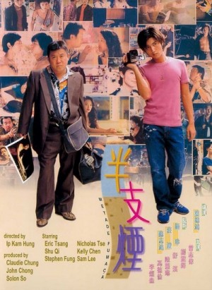 Ban zhi yan / Metade Fumaca / Half Cigarette (2000) DVD5