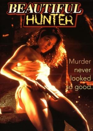 XX: Utsukushiki karyuudo / XX: Beautiful Hunter (1994) DVD5
