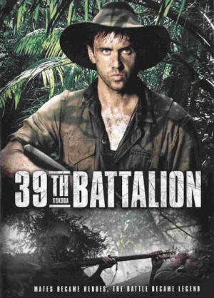 Kokoda: 39th Battalion (2006) DVD5