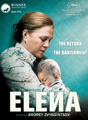 Elena / Елена (2011) DVD9 + DVD5