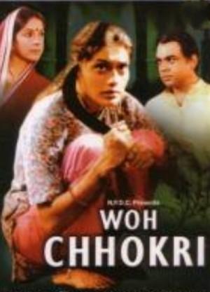 Woh Chokri / Woh Chhokri (1994) DVD9
