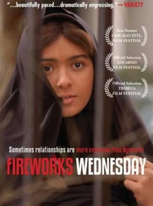Chaharshanbe-soori / La fete du feu / Fireworks Wednesday (2006) DVD5