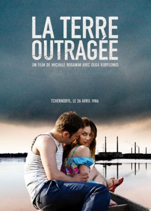 La terre outragee / Land of Oblivion (2011) DVD9