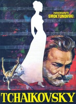 Chaykovskiy 1969