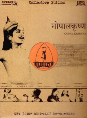 Gopal Krishna (1938) DVD9