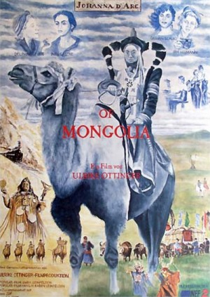 Johanna D'Arc of Mongolia (1989) 2 x DVD5
