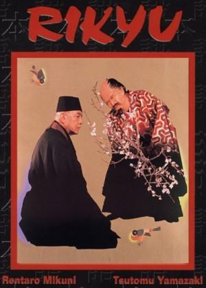 Rikyu 1989