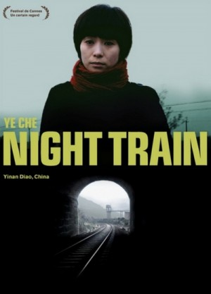 Ye che / Train de nuit / Night Train (2007) DVD9