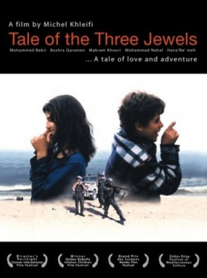 Hikayatul jawahiri thalath / The Tale of the Three Lost Jewels (1995) DVD9