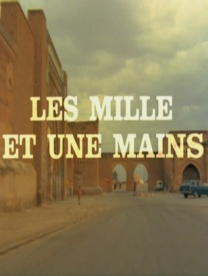 Les mille et une mains / Alf yad wa yad / A Thousand and One Hands (1974) DVD5