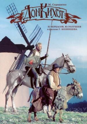 Don Quixote / Don Kikhot / Дон Кихот (1957) DVD9 RUSCICO
