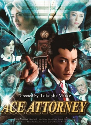 Gyakuten saiban / Ace Attorney (2012) DVD9