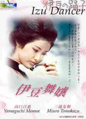 Izu no odoriko / The Izu Dancer (1974) DVD5