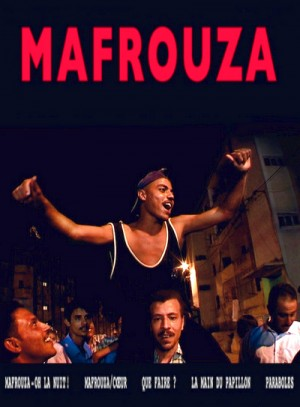Emmanuelle Demoris's Mafrouza Cycle (2007 - 2010) 5 x DVD9