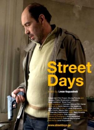 Quchis dgeebi / Street Days (2010) DVD5