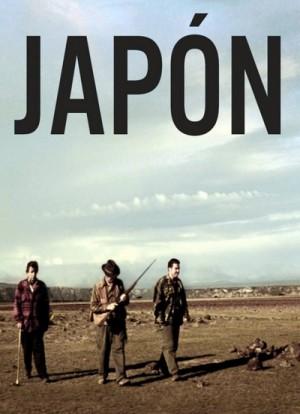 Japon 2002