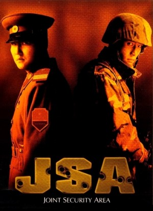 Gongdong gyeongbi guyeok JSA / Joint Security Area (2000) DVD9