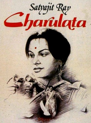 Charulata / The Lonely Wife (1964) DVD9 Criterion Collection