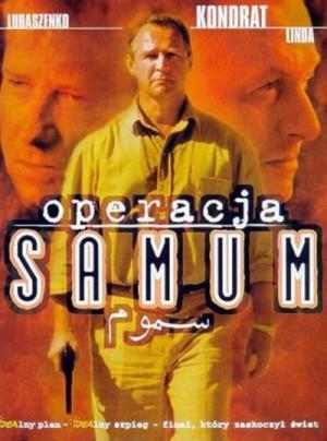 Operacja Samum / Operation Simoom (1999) DVD5