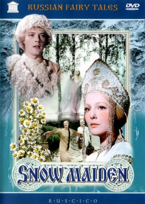 The Snow Maiden / Snegurochka / Снегурочка (1968) DVD9 RUSCICO