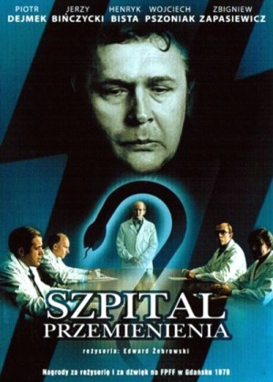 Szpital przemienienia / Hospital of the Transfiguration (1979) DVD9