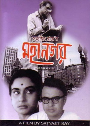 Mahanagar / The Great City / The Big City (1963), Kapurush / The Coward (1965) DVD9 + DVD5 Criterion Collection