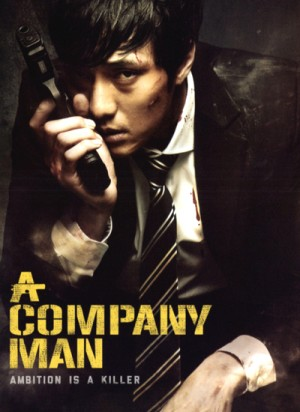 Hoi-sa-won / The Killer / A Company Man (2012) DVD9