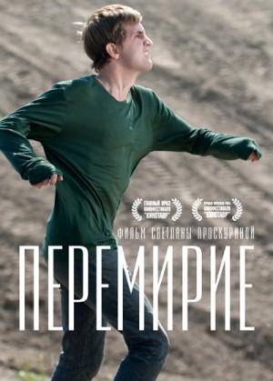 Truce / Peremirie / Перемирие (2010) DVD9