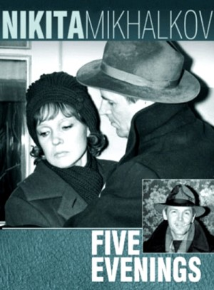 Five Evenings / Pyat vecherov / Пять вечеров (1978) DVD9