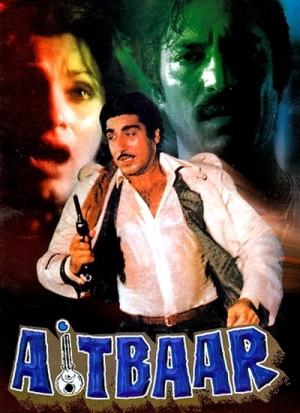 Aitbaar / Trust (1985) DVD5