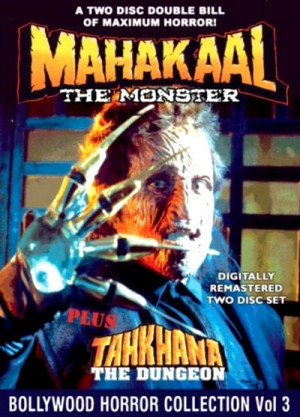 Bollywood Horror Collection Volume 3